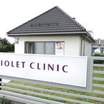 Violet Clinic