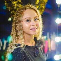 Katarzyna - Salon urody Lisica