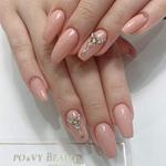 Po&Vy Beauty Indigo Nailsalon