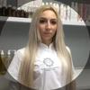 Weronika avatar