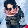 Paulina avatar