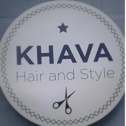 Khava Hair and Style, ulica Wrzeciono 4a, 01-961, Warszawa, Bielany