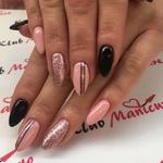 Klub Manicure Borek