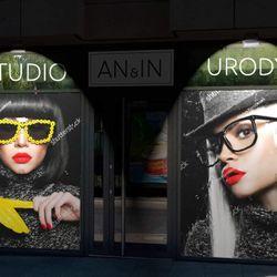Studio Urody  An & In, Krasickiego 8, 30-515, Kraków, Podgórze