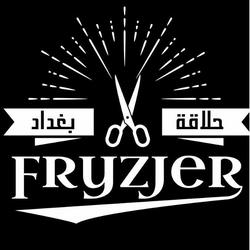Baghdad Barber Shop, Słupecka 2A, 02-309, Warszawa, Ochota