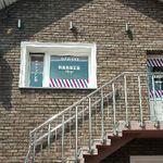 Barber Shop Piotr Czyżewski