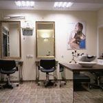 Studio Fryzjerskie Alexandria
