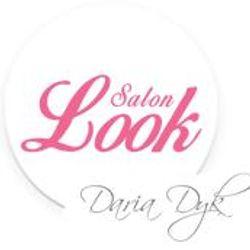 Salon Look Kalisz, Górnośląska 63a, 62-800, Kalisz