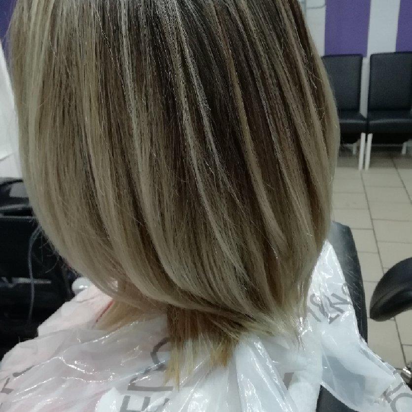 Fryzjer - New Look