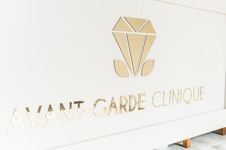 Avant-Garde Clinique