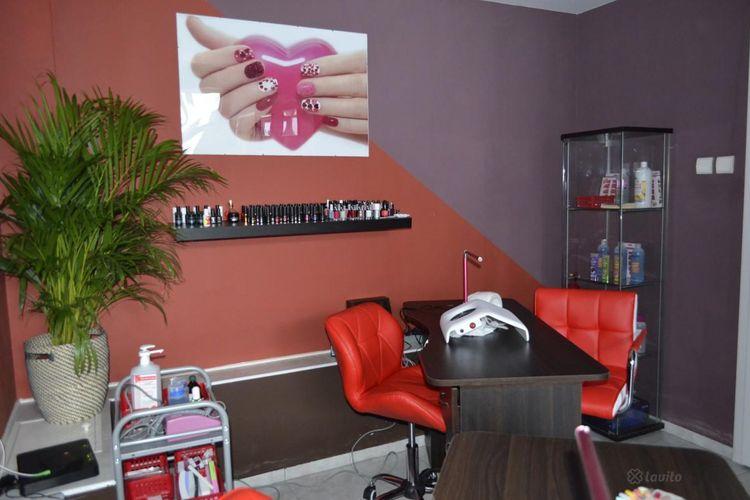 W&P Studio Kosmetyczne