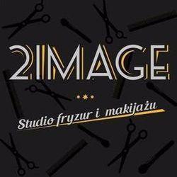 2image, Spławie 41M, 61-312, Poznań, Nowe Miasto