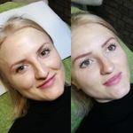 Gabinet podologiczno-kosmetyczny - inspiration