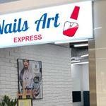 Nails Art Express