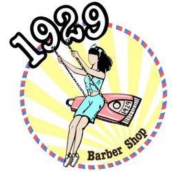 1929 BARBERSHOP, 208 holme lane, S6 4JZ, Sheffield, England