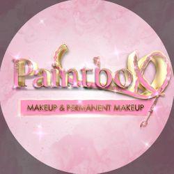 💖Paintbox Make Up, PMU,brows, 69  Unit 16a Bothwell Road, Racecourse Business Park, ML3 0SD, Hamilton
