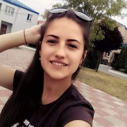 Inna Bashkirova - Good Look'n