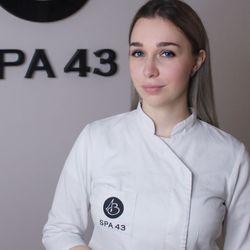 Iryna (Manicurzystka i kosmetyczka) - SPA 43