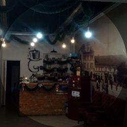 Gentlemen's Club, ulica Rynek 31, 31, 96-100, Skierniewice