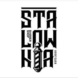 Stalownia Barber Shop Sopot, ulica Armii Krajowej, 116A, 81-824, Sopot