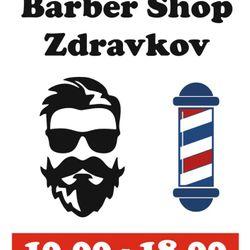 Barbershop Zdravkov, ulica Podchorążych 11B, 68-200, Żary