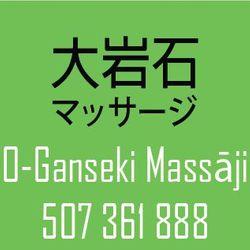 O-Ganseki Massaji, ulica Stefana Szolc-Rogozińskiego 11, 02-777, Warszawa, Ursynów