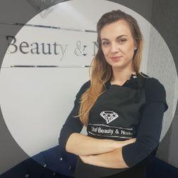 Anna Mrugacz - Studio Beauty & Nails
