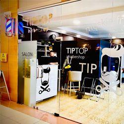 tiptop_barbershop, ulica Zwycięzców 28, 03-938, Warszawa, Praga-Południe