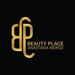 Beauty Place Lodz, ulica Łąkowa, 7A, Budynek D (pierwszy lokal po lewo), 90-562, Łódź, Polesie