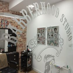 Barberhood Studio, Zwycięstwa 40/40, 75-007, Koszalin